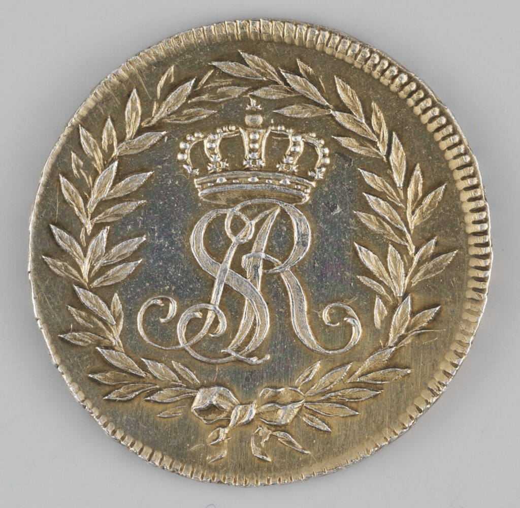Medal nagrodowy - Diligentiae