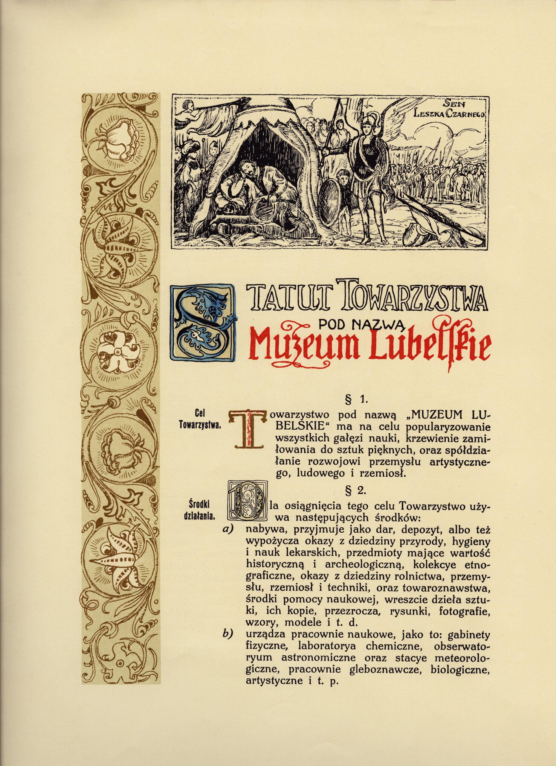 Pierwsza strona tekstu Statutu Towarzystwa pod nazwą Muzeum Lubelskie. Na górze grafika przedstawiająca