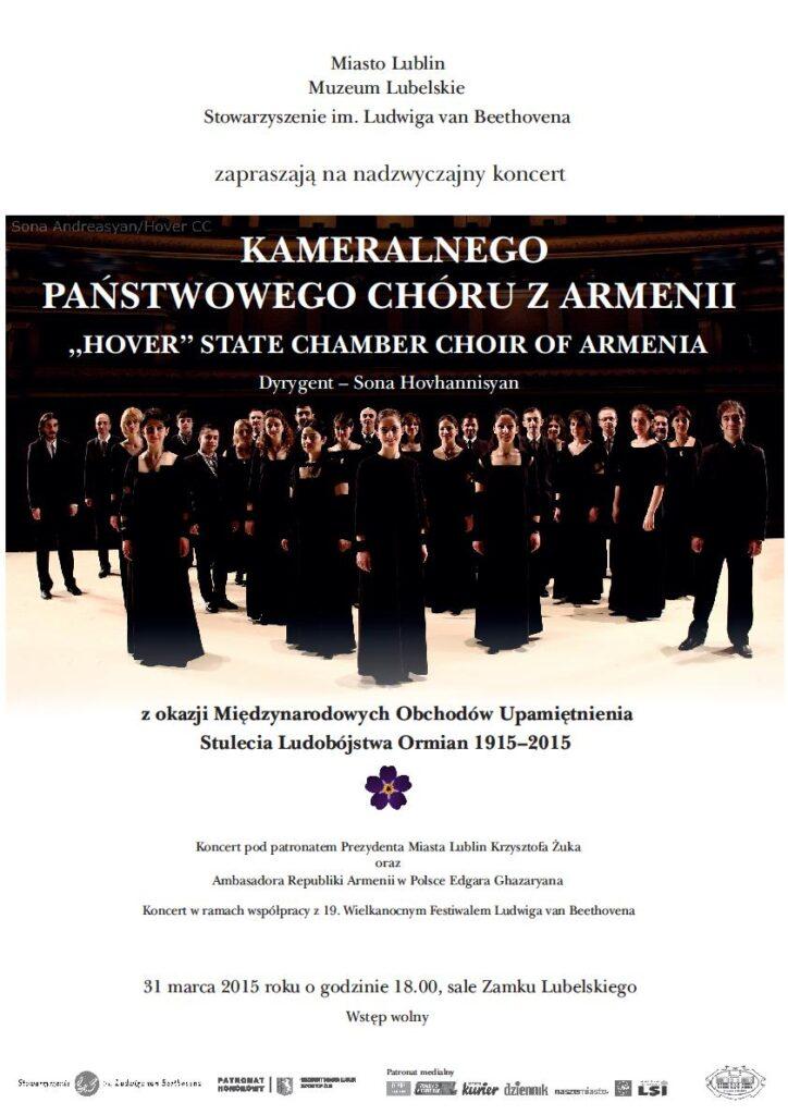 Zaproszenie na koncert 31 marca 2015