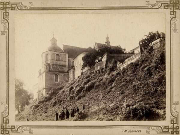 zdjęcie kościoła
