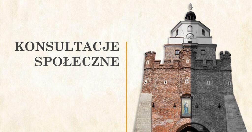 Z lewej strony napis: Konsultacje społeczne. Z prawej zdjęcie Bramy Krakowskiej w Lublinie.