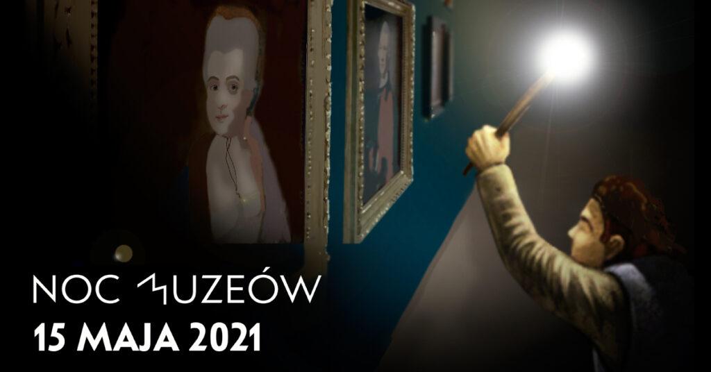 """Grafika promująca wydarzenie. Z  lewej strony fragment ściany muzeum z wiszącymi na niej trzema obrazami. Z prawej strony postać chłopca/mężczyzny, który trzyma w ręku pochodnię/latarkę i oświetla ciemne wnętrze. Chłopiec spogląda na jeden z obrazów. W lewym dolnym rogu napis: """"Noc Muzeów, 15 maja 2021""""."""