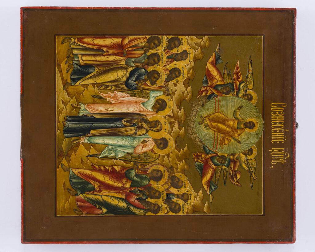 Wniebowstąpienie / Święci Jan, Józef i Longin